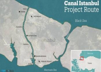 أبعاد النقاش حول قناة إسطنبول