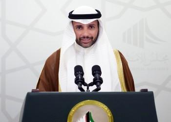 البرلمان الكويتي يرفض طلبا لعزل رئيسه مرزوق الغانم