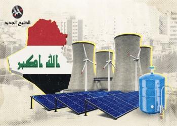 ماذا تعني صفقة توتال الفرنسية بالنسبة لقطاع الطاقة العراقي؟