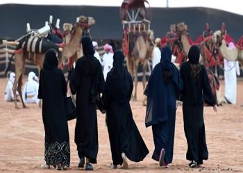 السعودية تدشن مجموعة متخصصة لدعم ضحايا التحرش