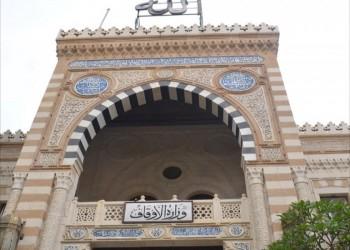 الأوقاف المصرية تغلق مسجدا وتوقف إمامه عن العمل
