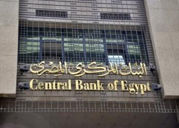 ارتفاع استثمارات الأجانب في أذون الخزانة المصرية بنحو ملياري دولار