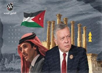 الأردن.. محكمة أمن الدولة تباشر التحقيق في قضية التآمر على النظام