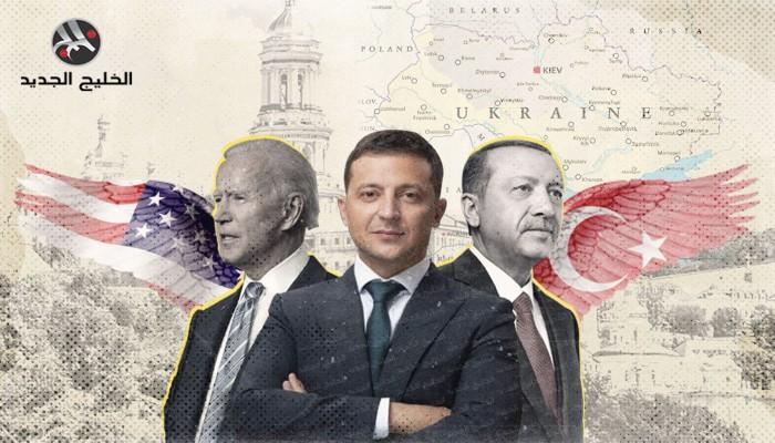 هل يعيد صراع أوكرانيا تعريف علاقات تركيا بالقوى العظمى؟