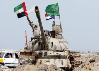 تحقيق يتهم بنوكا أمريكية وأوروبية بتمويل السعودية والإمارات بحرب اليمن
