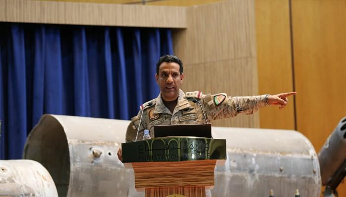 التحالف العربي يعلن اعتراض طائرات وصواريخ باليستية باتجاه جازان السعودية