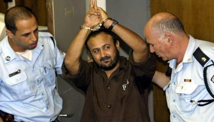 مروان البرغوثي مرشحا على قائمة الحرية للرئاسة الفلسطينية