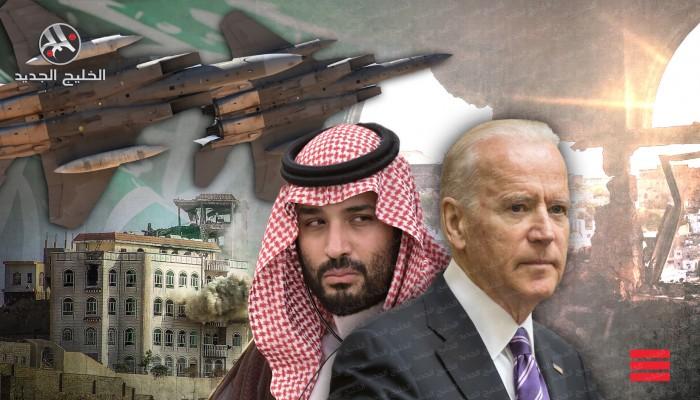 مسؤولون أمريكيون: بايدن يعتزم تعليق بيع العديد من الأسلحة الهجومية للسعودية