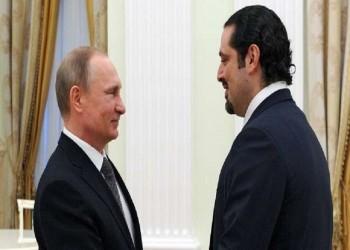رغم تواجده في موسكو.. الحريري وبوتين يتباحثان هاتفيا حول الأزمة اللبنانية