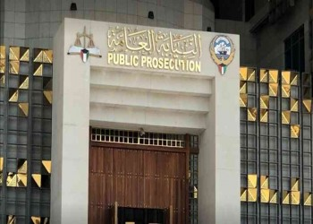 النيابة الكويتية تطلب رفع الحصانة عن عضوين بمجلس الأمة