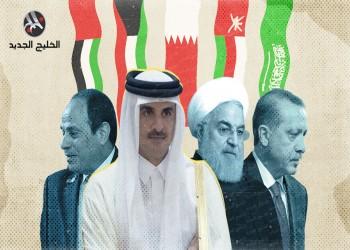 تحولات سياسة قطر الخارجية بعد 3 أشهر من اتفاق العلا