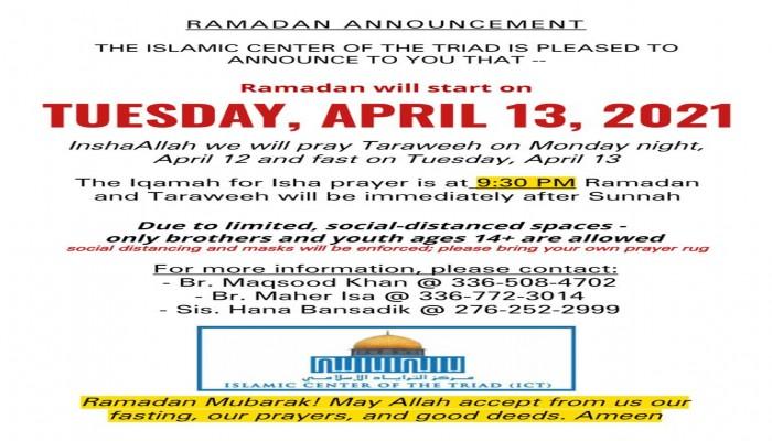 شهر رمضان فى نسخته الأمريكية
