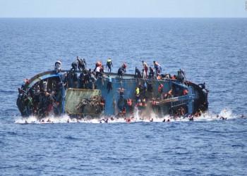 مصرع 21 مهاجرا على الأقل بعد غرق قاربهم قبالة سواحل تونس