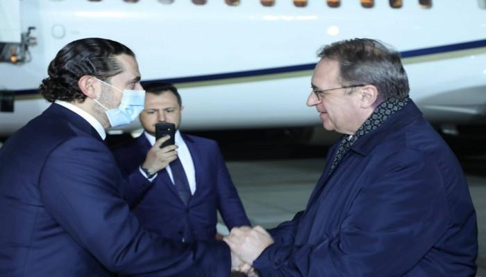 ما الدعم الذي تلقاه الحريري خلال زيارته لروسيا؟