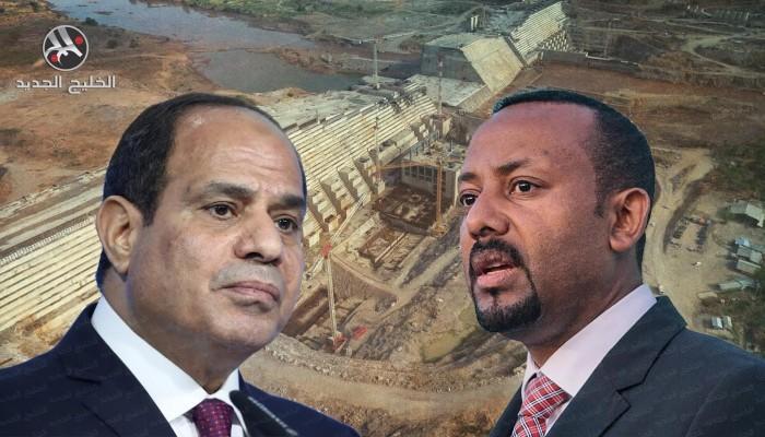 جيوبوليتكال: إثيوبيا واثقة من فيتو أمريكي ضد ضرب سد النهضة.. ومصر بلا خيارات