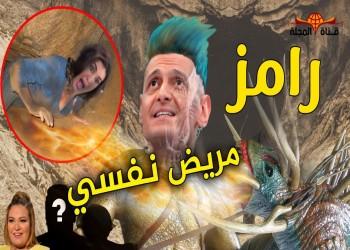 رامز جلال وأحمد الشقيري.. بين التفاهة والقيم