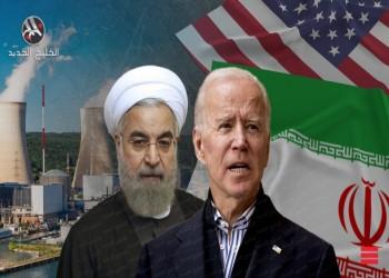 عن أمريكا وإيران وطالبان.. و«الكومبارس الأوروبي»!