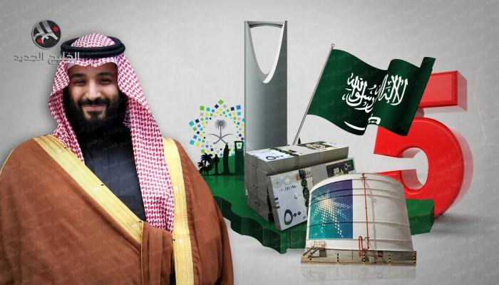 هآرتس: رؤية السعودية2030.. مشاريعواعدة على الورق بلا واقع يدعمها