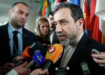 كبير المفاوضين الإيرانيين: تفاهم جديد في محادثات فيينا رغم الخلافات