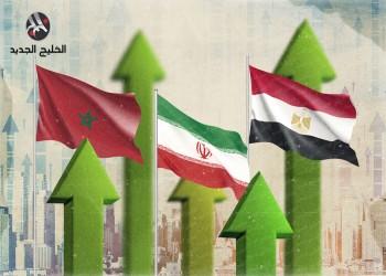 مفاجآت الوباء.. مصر وإيران تسجلان النمو الاقتصادي الوحيد بالمنطقة.. وإنجاز مغربي