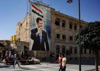 نظام الأسد يحدد 26 مايو المقبل موعدا للانتخابات الرئاسية