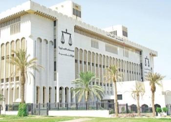 رسميا.. الكويت تنشر تعديلا قانونيا يلغي الحبس الاحتياطي في قضايا الرأي
