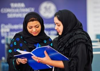نساء بلا واسطة.. افتقار المرأة السعودية للشبكات الاجتماعية يحول دون التمكين الحقيقي