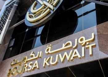 59.5% انخفاضا في فائض الميزان التجاري بالكويت
