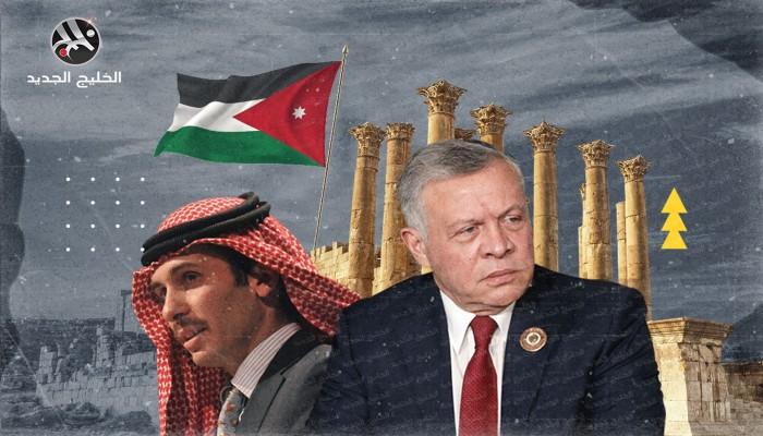 بعد الخلاف مع الأمير حمزة.. الملك عبدالله يواجه خيارات شاقة