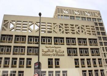 المالية المصرية ترفع مبيعاتها من أذون الخزانة بنسبة 13.2%