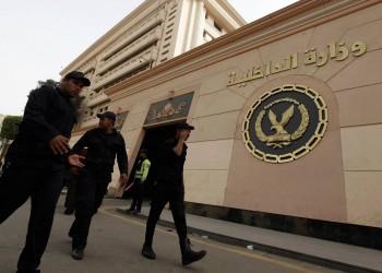 الداخلية المصرية تعلن تصفية 3 متهمين بإعدام قبطي شمالي سيناء