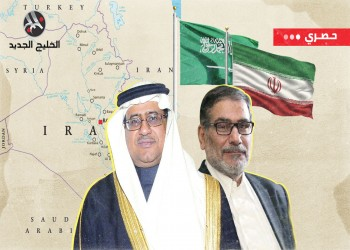 حصري.. الخليج الجديد يكشف تفاصيل المباحثات السرية بين السعودية وإيران في العراق