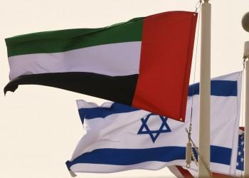 الإمارات تستأجر مقرا ببورصة تل أبيب ليكون سفارة لها