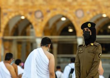 لأول مرة.. شرطيات سعوديات يشاركن في تأمين المسجد الحرام