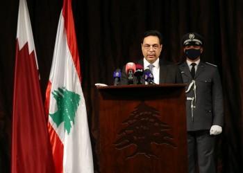 من الدوحة.. حسان دياب يناشد الدول العربية إنقاذ لبنان