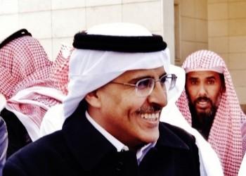 نجل المعتقل السعودي محمد القحطاني يحمل سلطات المملكة المسؤولية عن حياة والده