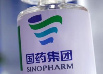 مصر تقرر شراء 20 مليون جرعة من لقاح سينوفارم الصيني