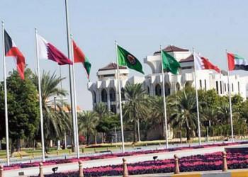 1.41 تريليون دولار إجمالي الناتج المحلي لدول الخليج في 2020