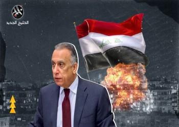 بوابات أربع لاستعادة العراق الدور الإقليمي