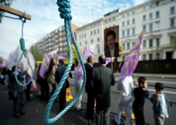 إيران ومصر تتصدران الشرق الأوسط في تنفيذ عقوبات الإعدام عام 2020