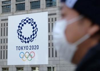 السعودية ومصر في مجموعتي الموت بأولمبياد طوكيو