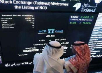 المالية السعودية تطرح صكوكا محلية بـ 3.13 مليارات دولار