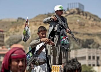 اتهامات للحوثيين بتجنيد أطفال في معركة مأرب