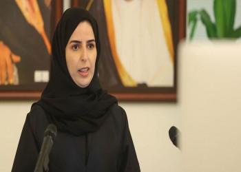 إيناس الشهوان.. ثالث سفيرة سعودية تؤدي القسم أمام الملك