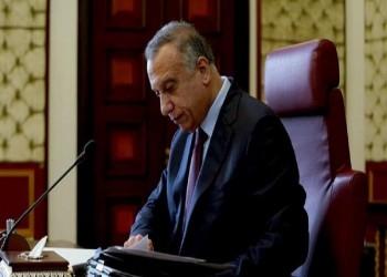 مسؤول عراقي: تورط نواب بصفقات فساد كبيرة ورفع الحصانة عنهم قريبا