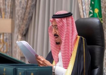الملك سلمان يترأس وفد السعودية في قمة المناخ