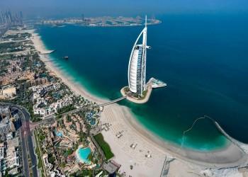 حكومة دبي: لا صحة لإصدار تصاريح مزاولة نشاط المقامرة