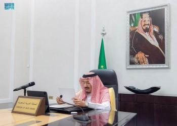 الملك سلمان يدعو لاستراتيجية شاملة لمواجهة التغير المناخي