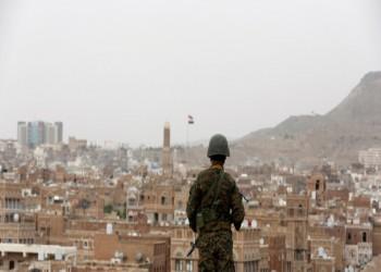 التحالف يدمر مسيرتين حوثيتين تجاه السعودية.. وقتلى بمعارك مأرب