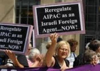 تزايد ضغوط إسرائيل بواشنطن لعرقلة العودة للاتفاق النووي مع إيران